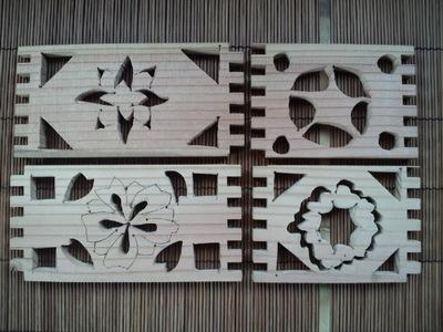 木箱の部品